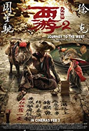 Journey to the West Demon Chapter