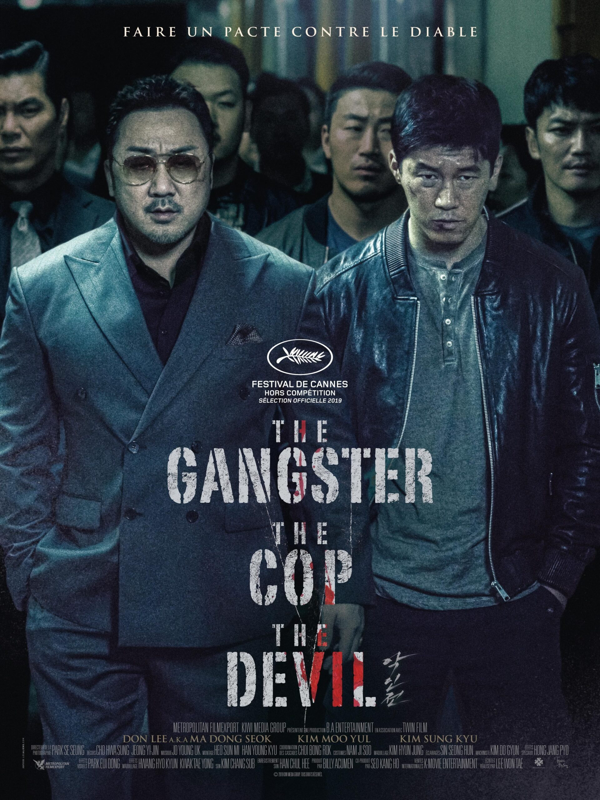 ดูหนัง the gangster the cop the devil 2019